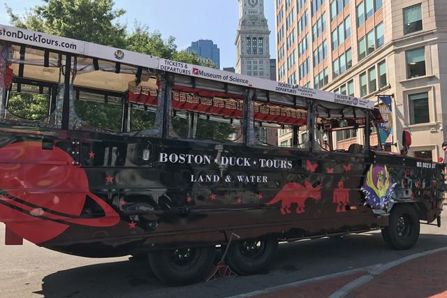 Skip the boston ducks tour